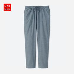Men's Lightweight cotton elastic trousers 406,106