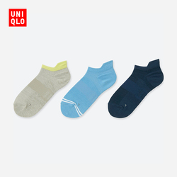 Women's socks (three pairs mounted) 406 276