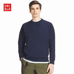 Men's stretch jersey (long sleeves) 408 153