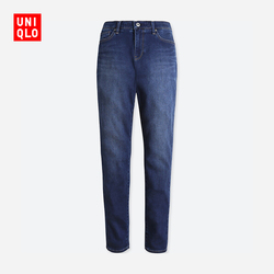 Women EZY DENIM jeans (washed product) 404609
