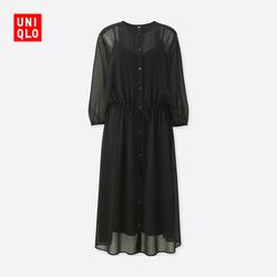 Women's Fancy Pleated Dress (Sleeve) 404 505