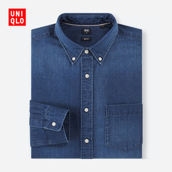 Men's jeans Slim shirt (washed product) (long sleeves) 406 558