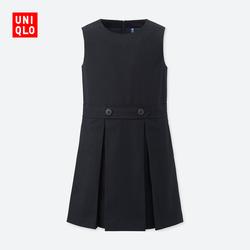 Kids / Girls Fancy dress 404,428