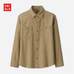 Kids / Boys / Girls tooling shirt (long sleeves) 406 960