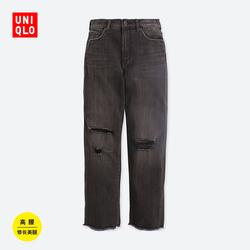 Women's high waist boyfriend jeans (washed product) 406351
