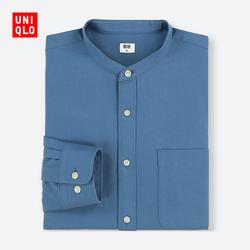 Men's soft twill collar shirt (long sleeves) 406 591