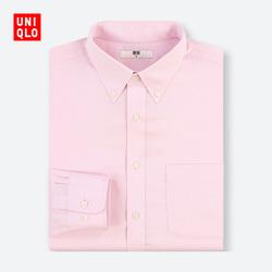Men's worsted jacquard shirt (long sleeves) 406 565