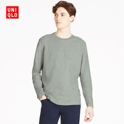 Men SUPIMA COTTON T-shirt (long sleeves) 404142