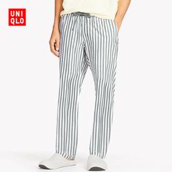 Men's Lightweight cotton elastic trousers 407,440