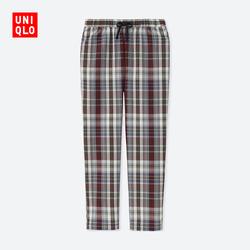 Men's Lightweight cotton elastic trousers 407,442