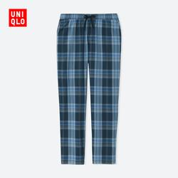 Men's Lightweight cotton elastic trousers 407,441