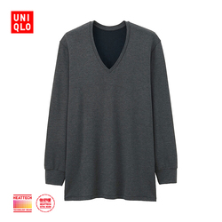 Men HEATTECH EXTRA WARM V-neck T-shirt 172764