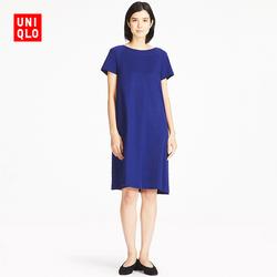 Women Jacquard Dress (short sleeves) 408 661