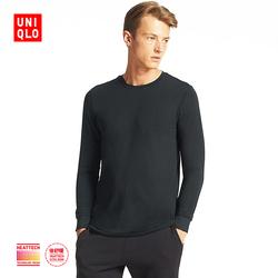 Men HEATTECH EXTRA WARM T-shirt (9 Sleeve) 172763