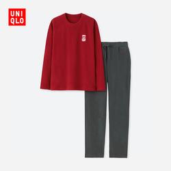 Men living Andy Warhol fleece suit (long sleeve) 407 562