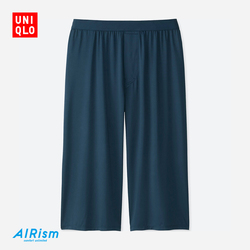 Men AIRism STETECO boxer shorts (the cylinder) 403 920