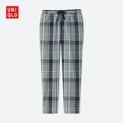 Men's Lightweight cotton elastic trousers 407,443