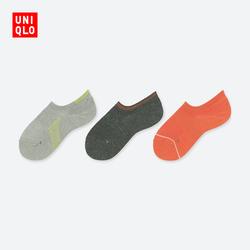 Women's socks (three pairs of dress) 406 286