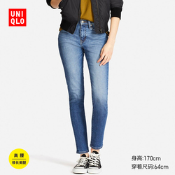 Women's jeans waist smoke tube (washed product) 401454