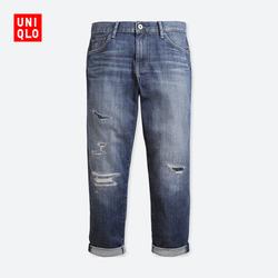 Women's Slim boyfriend paragraph nine points jeans (washed product) 403614