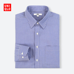 Worsted men's striped shirt (long sleeves) 401 365