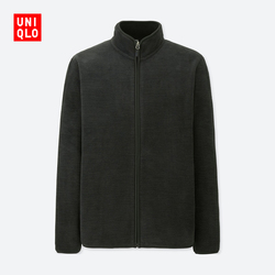 Men's fleece zip jacket (long sleeves) 400337