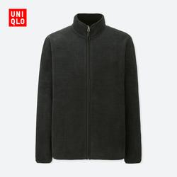 Men's fleece zip jacket (long sleeves) 400337