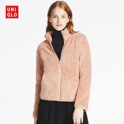 Women plush fleece zip jacket (long sleeves) 400 181