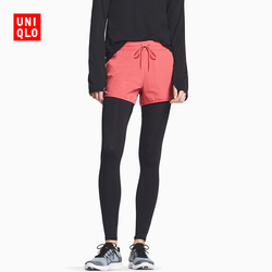 Women DRY-EX high elastic pants 404,084