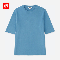 【Special sizes】Women's rib round neck sweater (fifth sleeves) 404 633