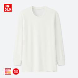 【Special sizes】Men HEATTECH ULTRA WARM T-shirt (long sleeve) 400 230