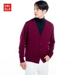 Men's worsted merino V-neck knit cardigan (long sleeves) 400 620