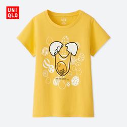 Kids / Girls (UT) SANRIO printed T-shirt (short sleeve) 407 559