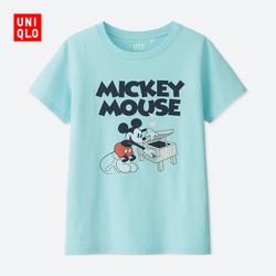 Women (UT) DPJ printed T-shirt (short sleeve) 405 746