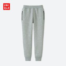 Kids / Boys / girls elastic sports pants 404,638