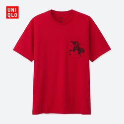 Men (UT) SPRZ NY printed T-shirt (short sleeve) 409 729