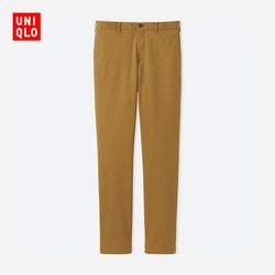 Men's Slim pleated trousers 400,137