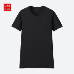 Men's Athletic Training T-shirt (short sleeves) 406 364