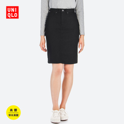 Women's high waist denim skirt (washed product) 406110