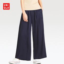 Living fancy ladies wide leg pants 407,986