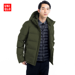 Men's seamless Down hooded jacket 400,511