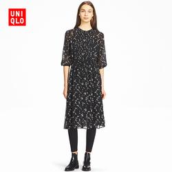 Women's Fancy Print Dress (Sleeve) 406 069