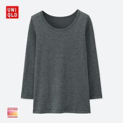 Kids / Boys / Girls HEATTECH U-neck T-shirt (long sleeves) 400 111