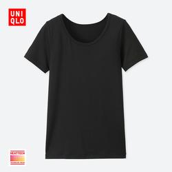 Kids HEATTECH U-neck T-shirt (short sleeves) 400 110