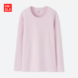 【Special sizes】Women SUPIMA COTTON T-shirt (long sleeves) 403 635