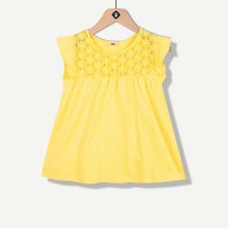 T-shirt jaune manches volantées