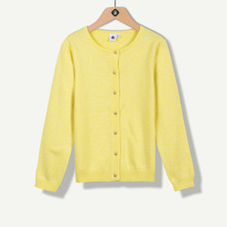 Cardigan tricot jaune à pois