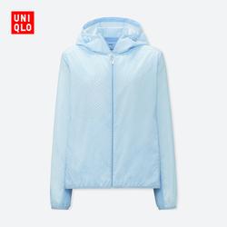 Women's Clothing (UT) SPRZ NY Portable Jacket