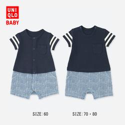 Baby/Newborn Siamese