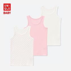 Infants/toddlers Mesh vest (3 pieces)